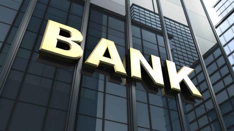 Dumagete Banking